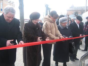 Открытие здания ПФР