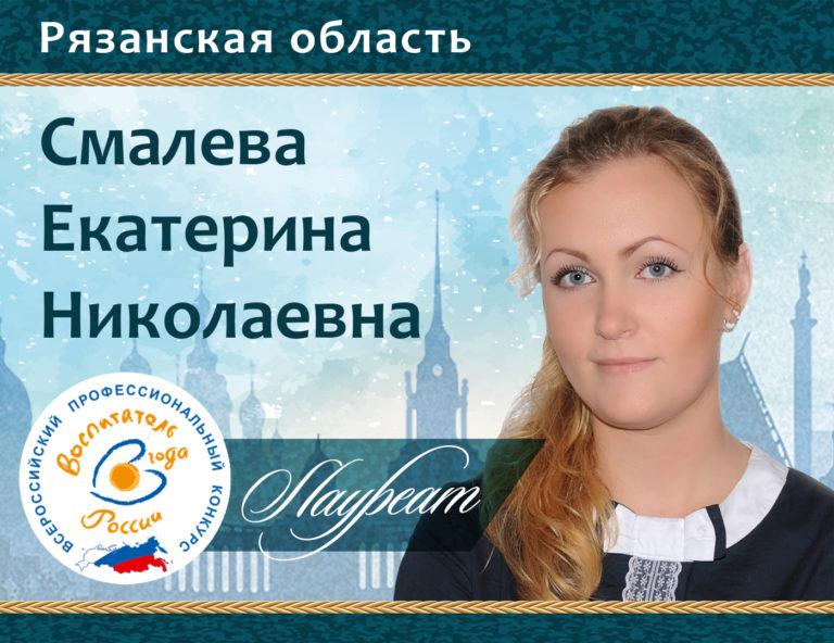 Инструктор пофизкультуре изРыбинска поборется зазвание лучшего воспитателя РФ