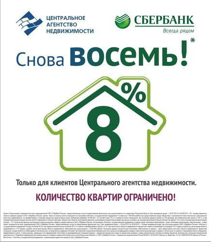 Фора банк курс валют