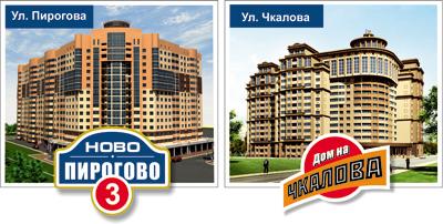 Схема реализации «государственных жилищных сертификатов».