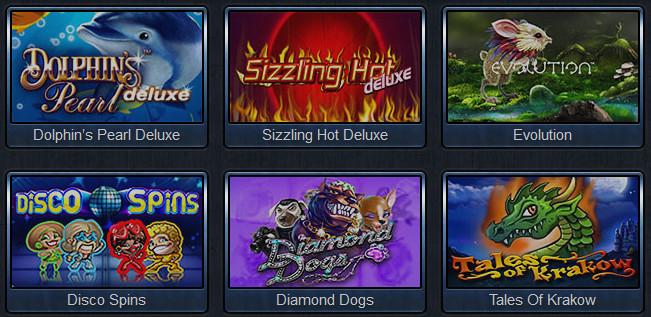 onlayn-kazino-igra-na-fantiki