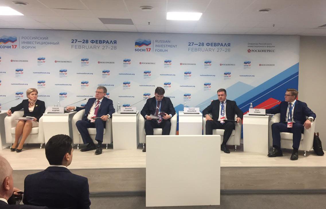Николай Любимов прокомментировал результаты первого дня работы русского инвестиционного форума