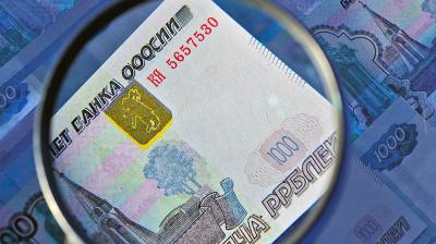 ВРязани растет количество фальшивых денежных средств