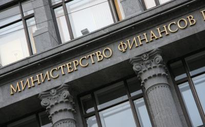 Рязанской области присвоена 1 степень качества управления региональными деньгами