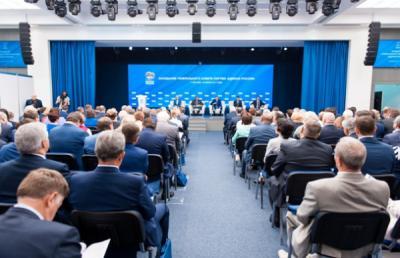 Единороссы поставили задачу обеспечить честное большинство навыборах
