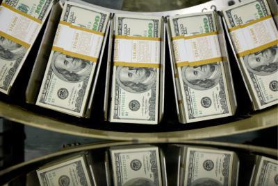 ВРязани задержали бывших топ-менеджеров ликвидированного банка