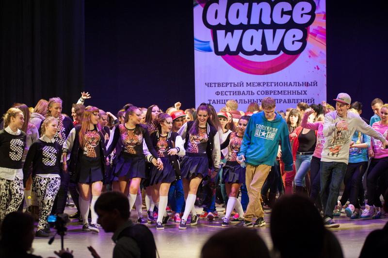 По рязани вновь прокатилась мощная волна танца - фестиваль dancewave прошёл в наших широтах уже в четвёртый раз и