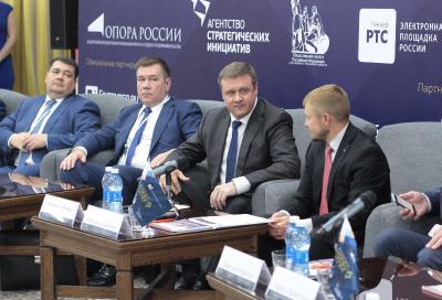 ВРязани открылся форум «Территория бизнеса— территория жизни»