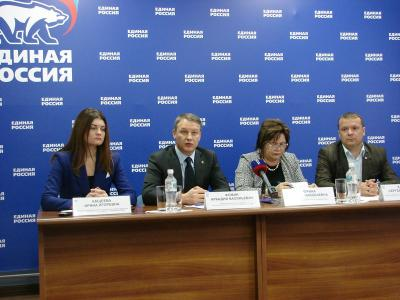 В столице прошел 16-й съезд партии «Единая Россия»
