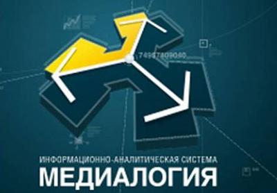 Вадим Потомский потерял девять пунктов вмедиарейтинге