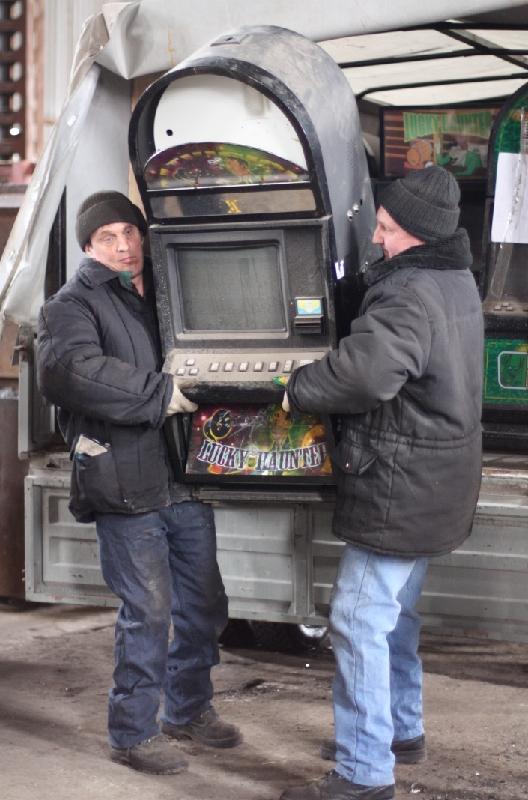 Игровые Автоматы Круглосуточно