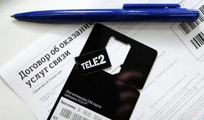 Теперь жители Рязанской области могут подключиться к Tele2, узнать о новых  тарифах и услугах, а также без комиссии пополнить счёт ... 83eeab2d1a9