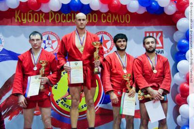Три медали завоевали дагестанские спортсмены наКубке РФ посамбо
