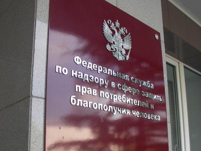 Роспотребнадзор продлил на60 дней запрет на реализацию спиртосодержащей продукции