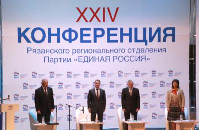 Член контрольно ревизионной комиссии политической партии единая россия
