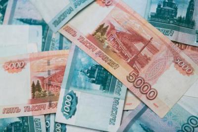 Жительница Хакасии «подарила» рязанскому мошеннику 20 000 рублей ...