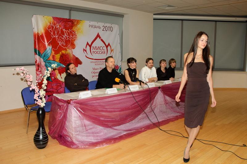 Барс премиум салон красоты рязань официальный сайт