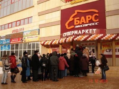 лаке магазин в твери барс отсортированы умолчанию Материалы: