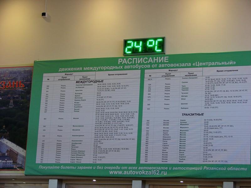 недвижимости Елизаветинская расписание автобусов москва михайлов рязанская область два способа соединения