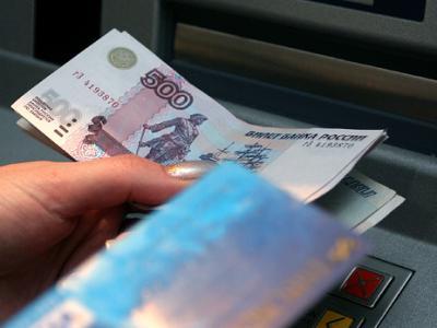 Рязанский пенсионер послал «гонца» вмагазин, апотом лишился 50 тыс. руб.