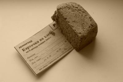 Вконце рабочей недели наплощади Победы рязанцам будут раздавать «блокадный хлеб»