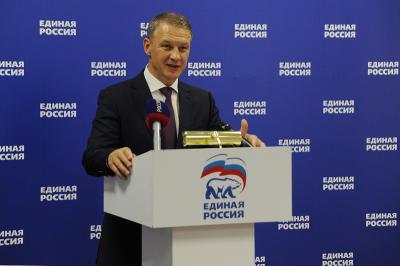 Журналист член партии выборы