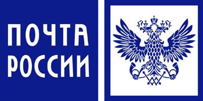 График работы почты впраздничные дни— Курская область