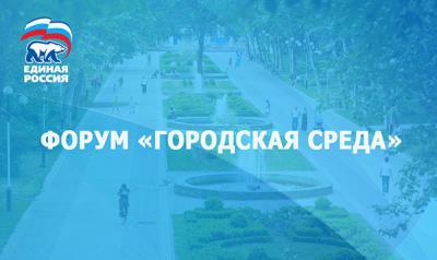 Объем снобжения деньгами благоустройства будет сохранен в 2018г. — Медведев