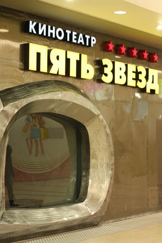 5 молл рязань кинотеатр афиша