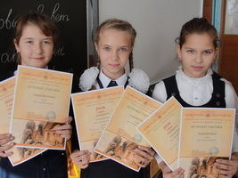 В мурманской области стартовала всероссийская олимпиада по основам православной культуры