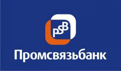 PSB-Retail - Вход в интернет-банк