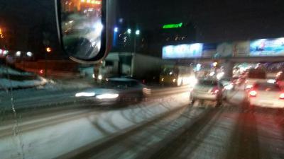 Вначале рабочей недели вПетербурге туман имокрый снег