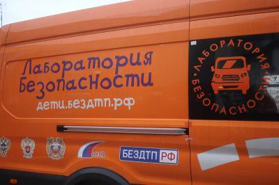 ВРязанской области представили проект «Лаборатория безопасности»
