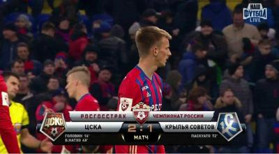 Рязанец дебютировал заЦСКА вматче Премьер-лиги