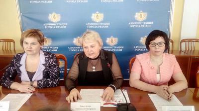 Как вРязани отпразднуют День РФ - программа мероприятий