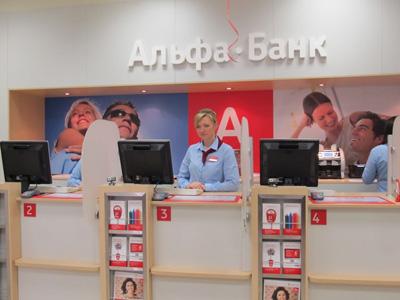 Задолженность по кредитной карте в альфа банке