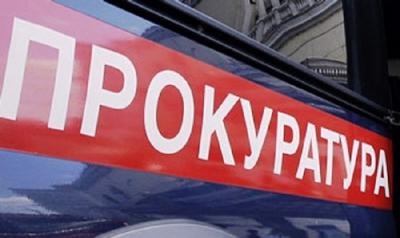 Рязанского замминистра лесного хозяйства оштрафовали на 5 тыс. руб.