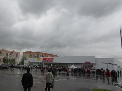 Новый супермаркет начал работу врайоне Дашково-Песочня города Рязани