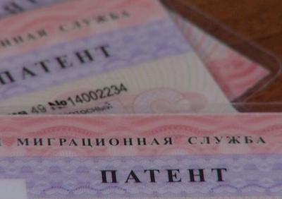 Стоимость патента для мигрантов вНовосибирской области возрастет до3 252 руб.