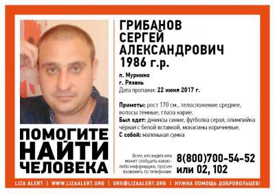ВРязани ищут 31-летнего Сергея Грибанова, пропавшего неделю назад