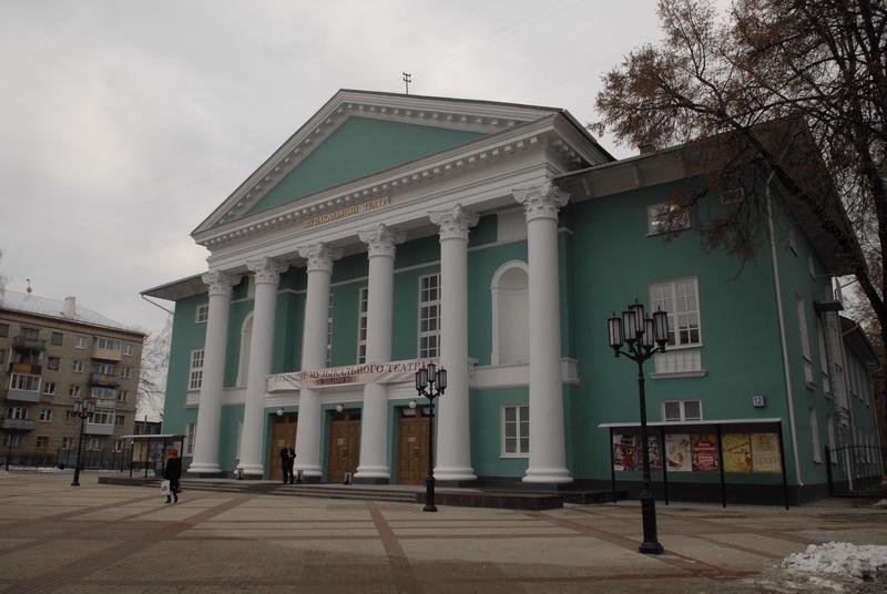Рязанский театр кукол вакансии