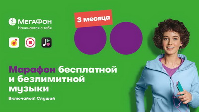 Из-за карантина ВКонтакте предлагает подписку на музыку за 1 рубль