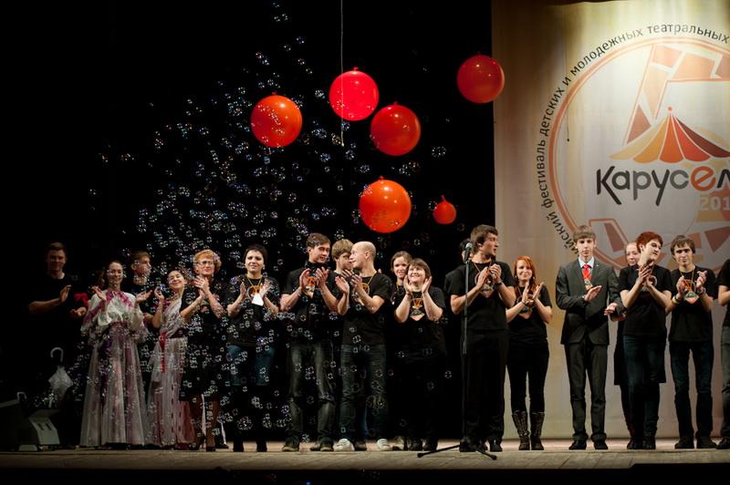 Площадки предоставили Рязанский театр кукол, Рязанский театр драмы, театр на Соборной, Концертный зал имени Есенина и...