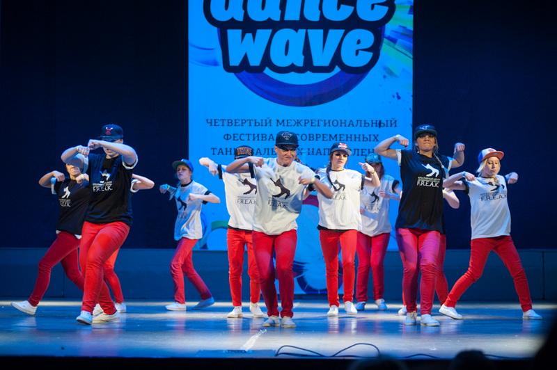 Поколение dance в мкц, рязань, 05032016 концерт родные и любимые