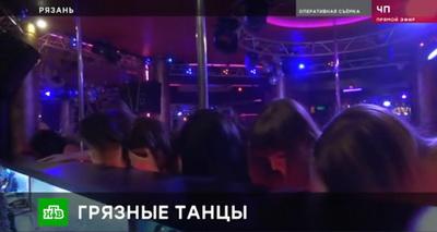 видео с ночной клуб телеканал