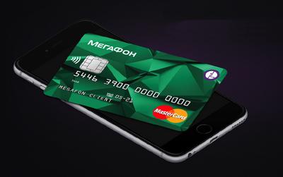 612c232bf812e Рязанцы получат cashback в размере 20% при оплате покупок картой МегаФона  через Apple Pay