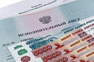 Судебные приставы Ингушетии взыскали около 21 млн. рублей по штрафам ГИБДД